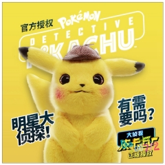 "Pokémon Detective Pikachu 11"" Plush Doll Stuffed Toy Movie 2019 Gift"