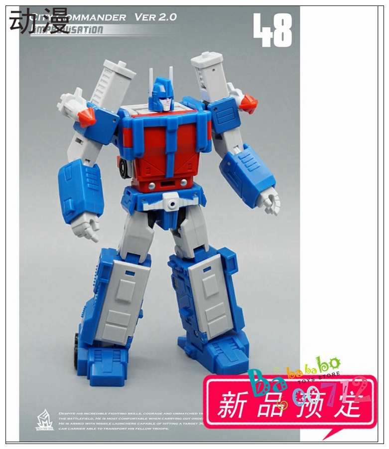 Transformers DX9 toys War In Pocket X34W Ronton City Commander in Stock