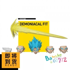 Demoniacal Fit Dragon Ball Kits For ULTIMATE FIGHTER Vegetto 6""