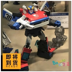 Takara Tomy Masterpiece MP-19+ Smokescreen Action Figure Toy will arrive