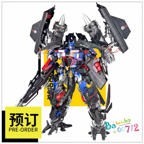 Iron Warrior IW-06 Jet power Armor 2.0 Upgrade Kit for MPM04/LT02 OP in stock