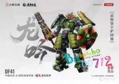 Pre-order  Emperor's Bodyguard China-made DF-41 intercontinental ballistic missile Transform Toy