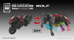 Pre-order  No.57 Armored Puppet Shadow Wolf