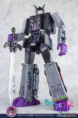 MS-TOYS MS-B11 MSB11 Overlord Motormaster action figure toy will arrive