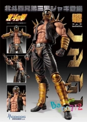 Pre-order GSC Fist of the North Star Jagi model Action Figure