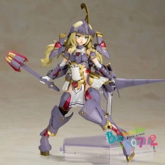 Pre-order Kotobukiya FG084 Frame Arms Girl  Model Kit